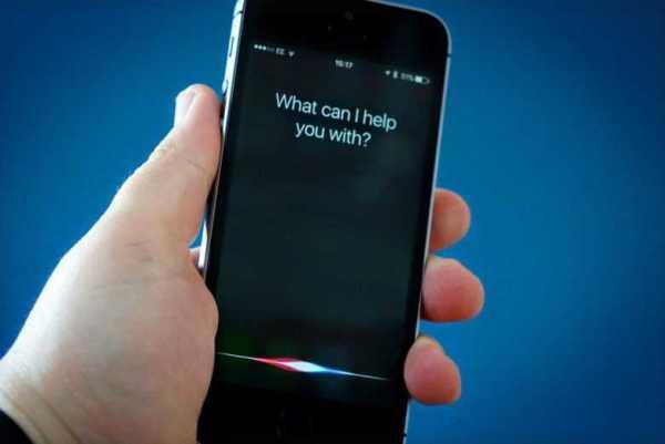 Apple Enhance Siri