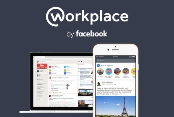 Facebook Workplace Launched