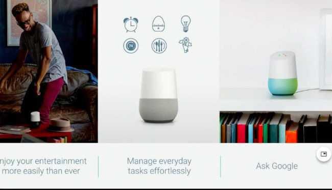Google Home Conversation