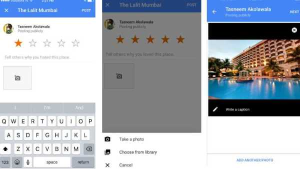 Google Maps 4.23.0 allow upload photos with Reviews