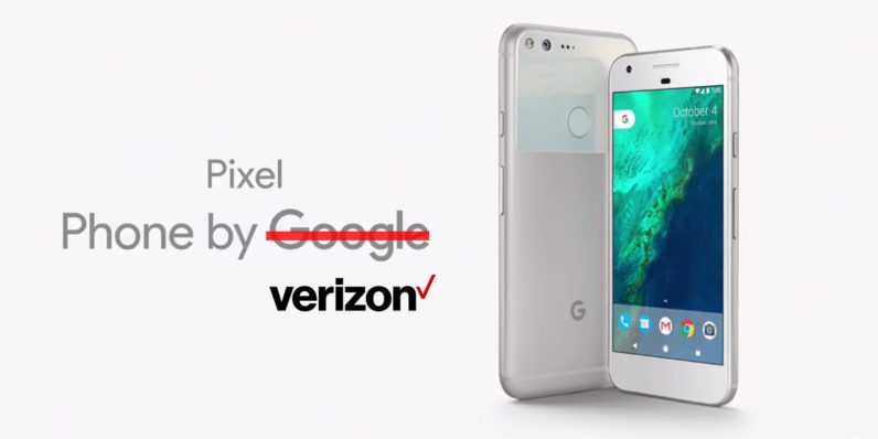 Pixel Phones Verizon Versions