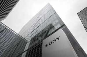 Sony PlayStation Unit Games