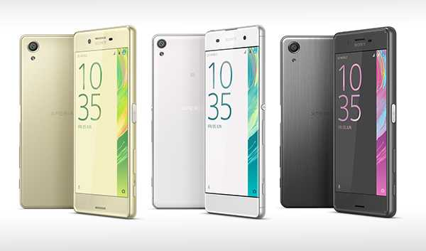 Sony Xperia X, XA, and Performance