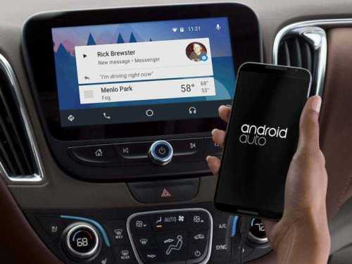 Android Auto Mobile App