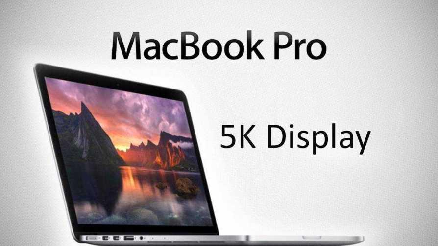 Apple MacBook Pros