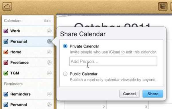 Calendar Sharing on iCloud