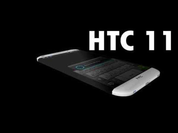 HTC 11 Feature