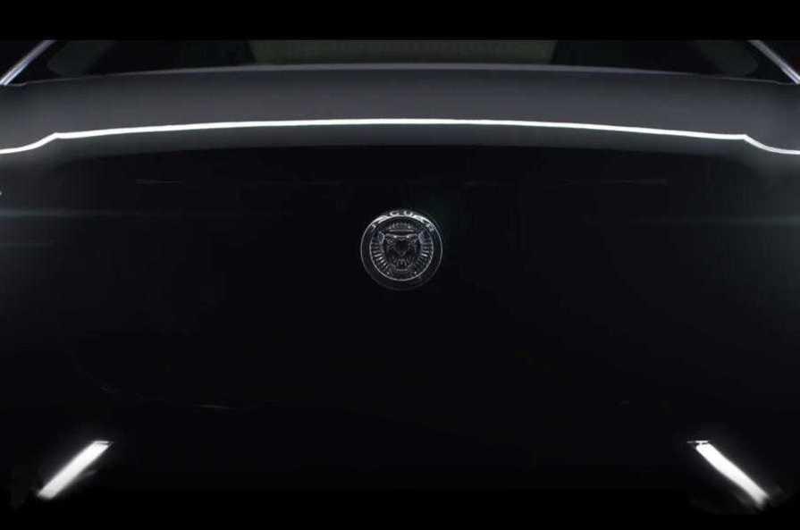 Jaguar Electric SUV Revealed