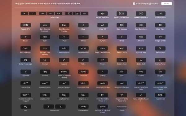MacBook Pro PCCalc