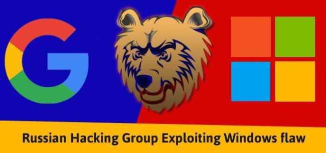 Microsoft Zero Day Russian hackers