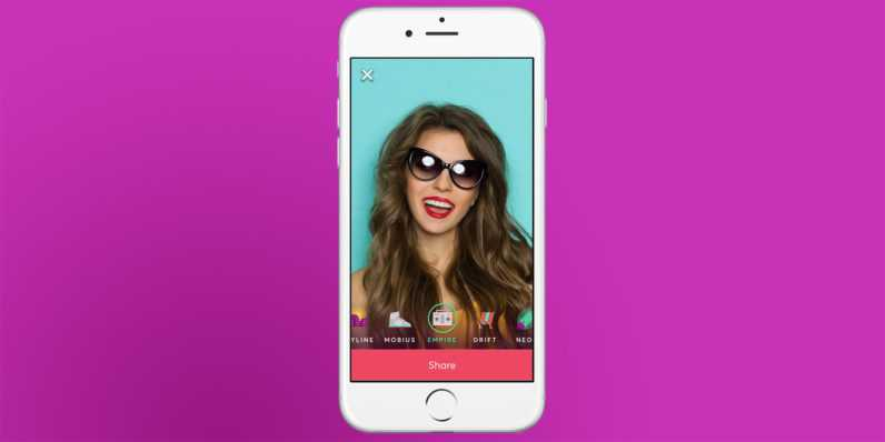 Riffjam iOS App