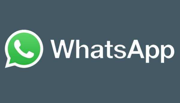 WhatsApp Version 2.16.365