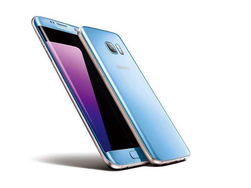 Amazon Deal for Galaxy S7 Edge
