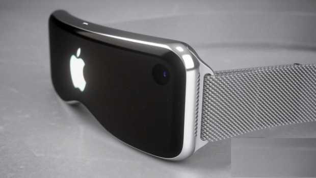 Apple VR headset