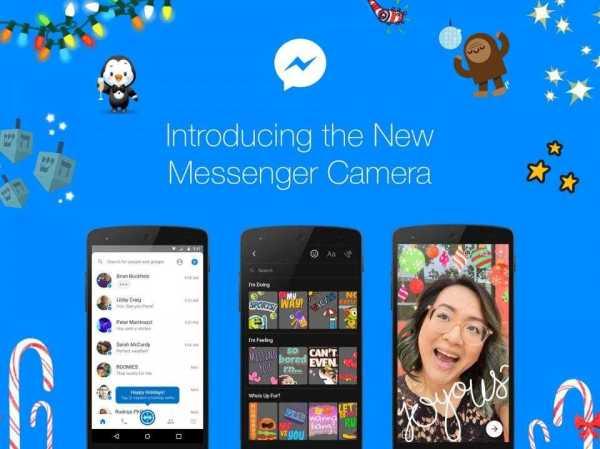 Facebook Messenger Camera Effects
