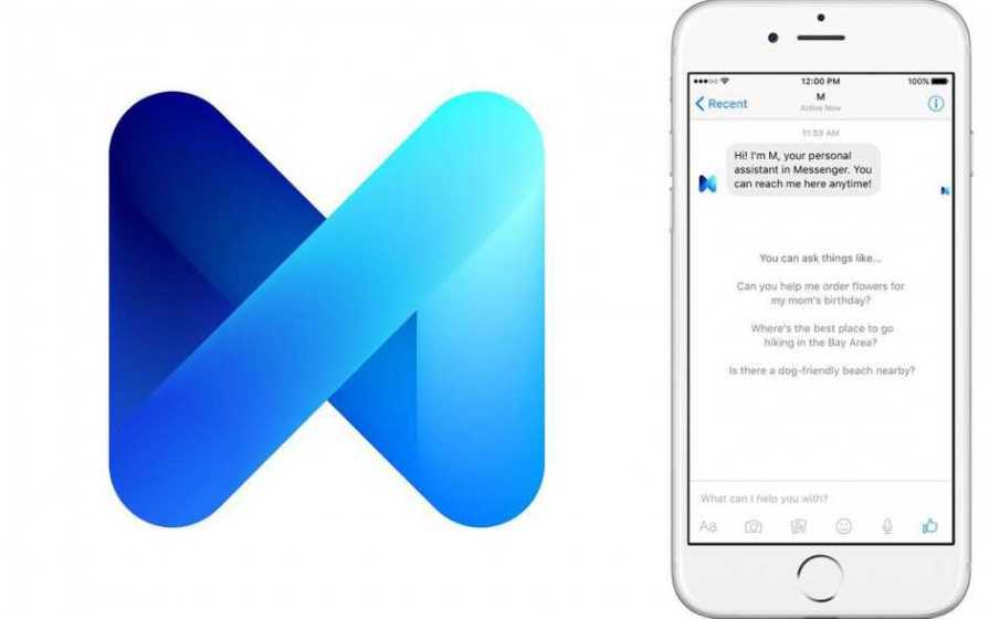 Facebook Messenger M Suggestions