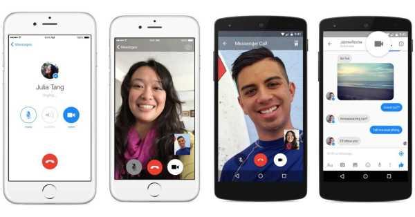 Facebook Messenger video chatting