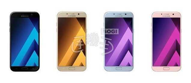 Galaxy A7 Color options