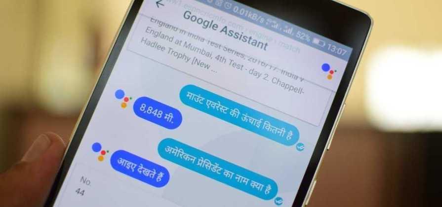 Google Allo Assistant Hindi Support