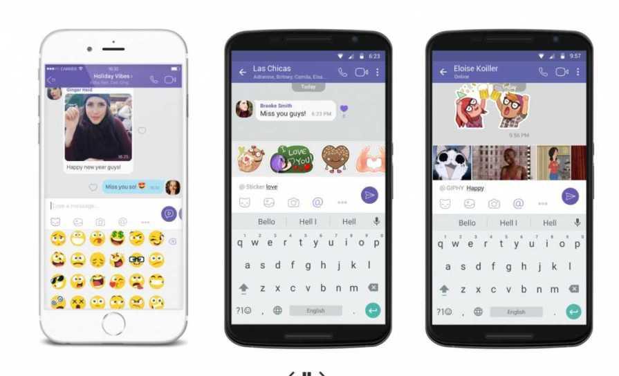 Viber Revamped Emoticons