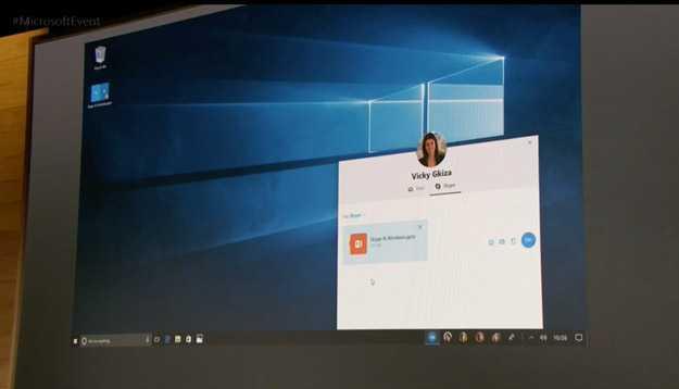 Windows 10 home hub