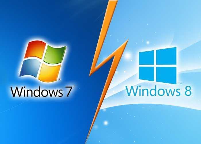 Windows 8 and Windows 7 Upgrade