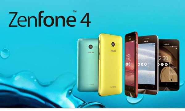 Asus Zenfone 4 Release