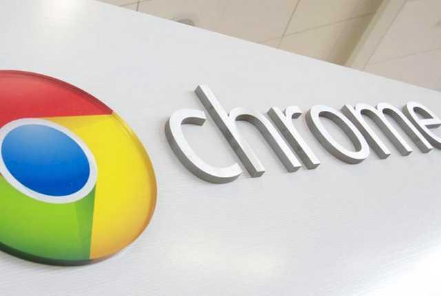 Chrome 56