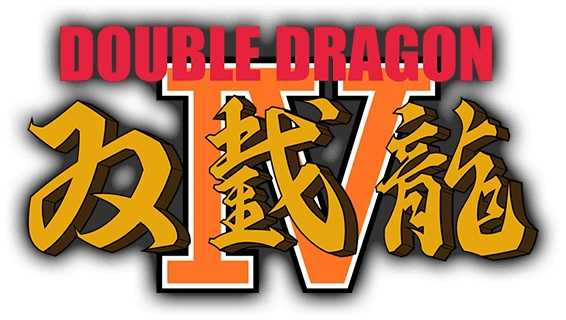 Double Dragon 4 PS4