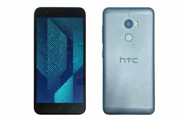 HTC One X10 Phablet