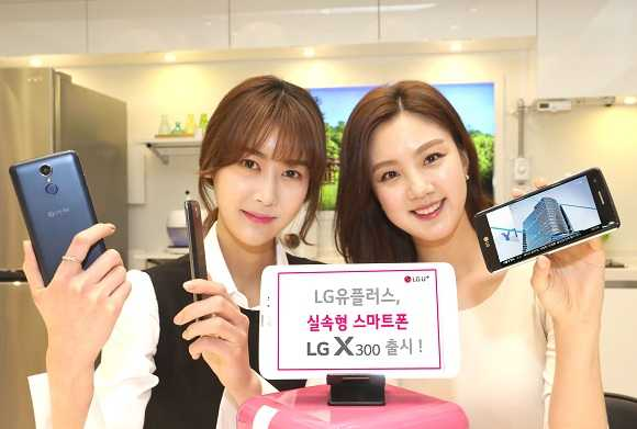 LG X300 Best In-Class Camera