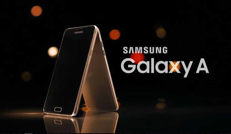 Samsung Galaxy A series 2017