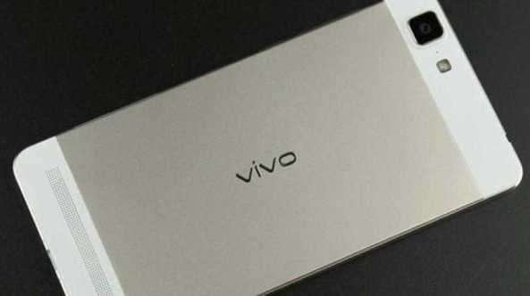 Vivo V5 Plus