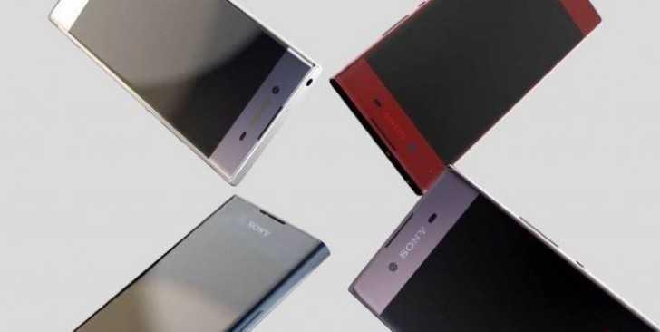 Sony Xperia XA 2017