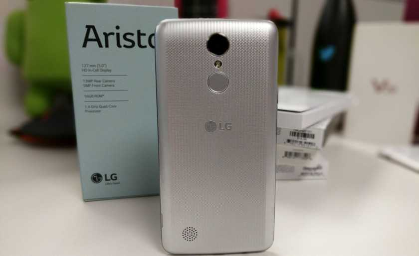 LG Aristo with Android 7.0 Nougat