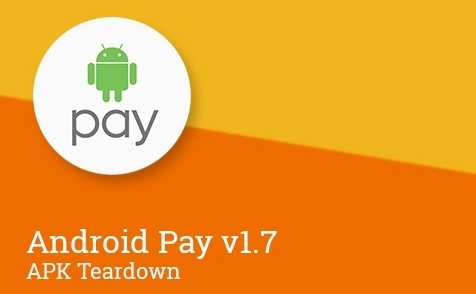 Android Pay v1.14