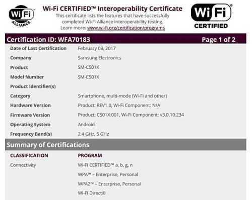 Galaxy C5 Pro Wifi Certification