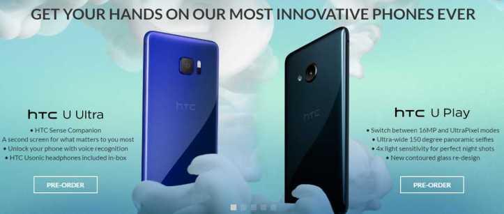 HTC U Ultra and HTC U play