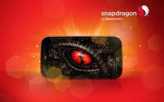 Qualcomm Snapdragon Processors