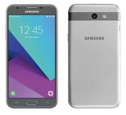 Samsung Galaxy J3 Emerge 2017