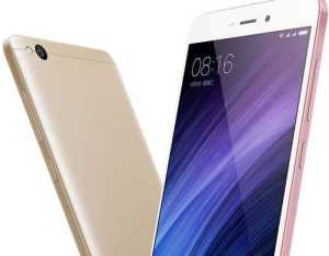 Xiaomi Redmi 4A Launch