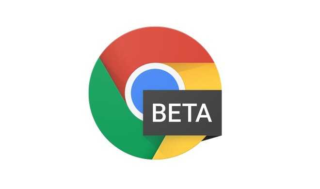 Google Chrome 57 beta