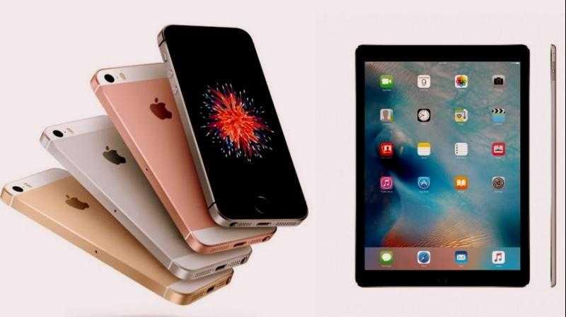 Apple iPad Pro 2, iPhone SE and iPhone 7