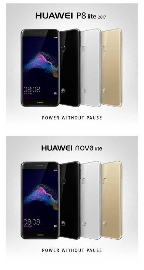 Huawei Nova Lite or Huawei P8 Lite 2017