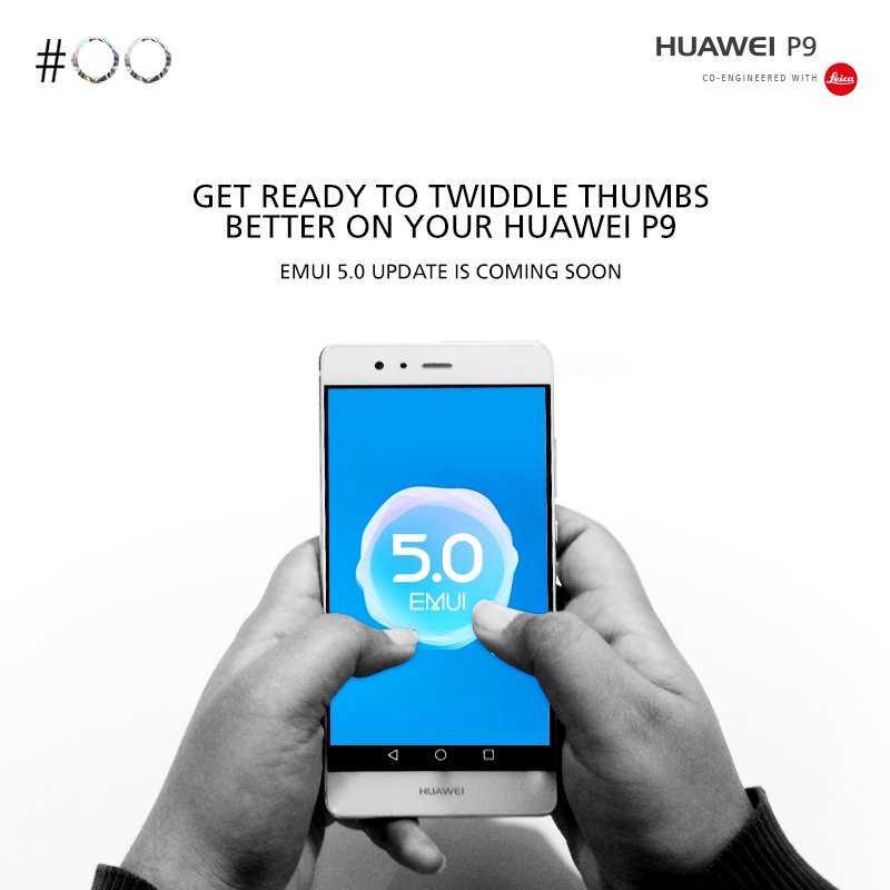 Huawei P9 Android 7.0 Nougat
