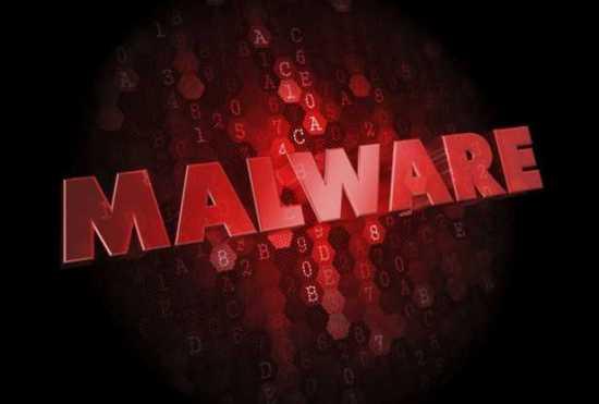 Malware on ROM