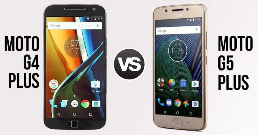 Moto G5 PLus vs Moto G4 Plus