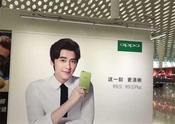 Oppo R9s Green
