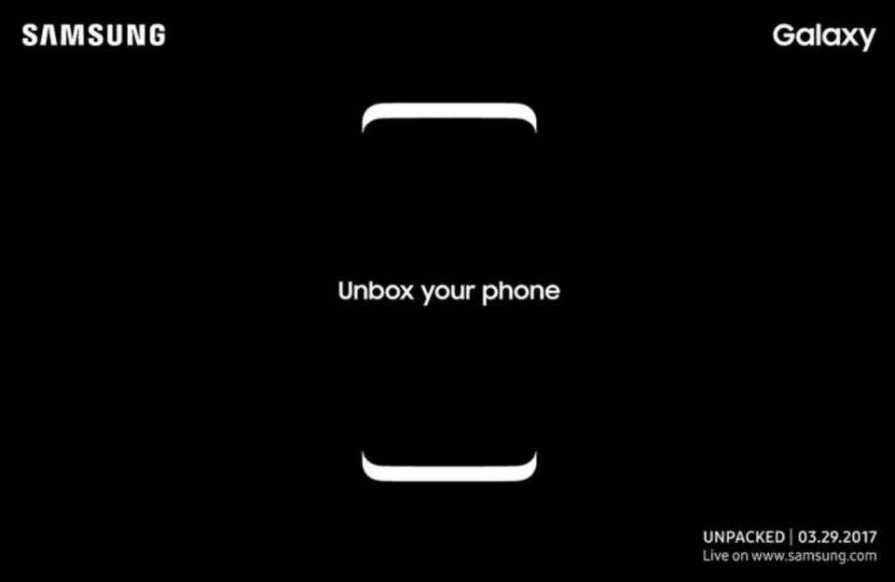 Samsung Galaxy S8 release