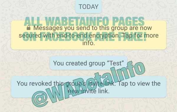 WhatsApp for Android 2.17.111